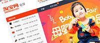 Contrefaçon: les marques américaines s'élèvent contre Alibaba