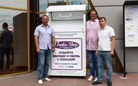 «Вестер» разместила благотворительные контейнеры для сбора одежды