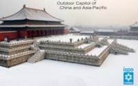 Ispo China: Alles Neu in 2011