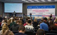 Организаторы объявили об отмене Недели легпрома 2020 из-за коронавируса