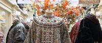 В ГУМе проходит выставка «Старинный костюм в кино»