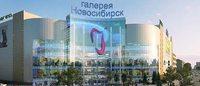 5 европейских fashion-операторов пришли в Новосибирск