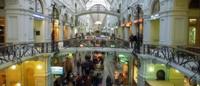 Le Goum, plus célèbre galerie marchande de Russie, fête ses 120 ans