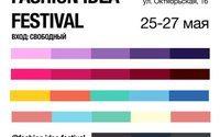 В Минске пройдет первый фестиваль креативных идей Fashion Idea Festival