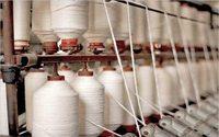 Des entreprises textiles taïwanaises répondent à l'appel du « Made in USA »