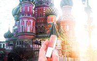 Fenty Beauty будет продаваться в России