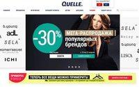 Otto Group закроет в России онлайн-магазины Otto и Quelle