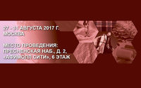 В Москве состоится первая Международная бизнес-платформа Bee-Buyer.ru