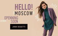 Петербургский бренд Jana Segetti открывает первый шоу-рум в Москве
