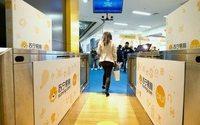 Suning eröffnet vier weitere unbemannte Stores in China