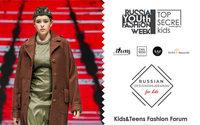 В рамках «Russia. Youth Fashion Week» пройдет Kids&Teens Fashion Forum
