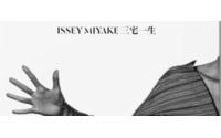 Taschen publishes an Issey Miyake bible