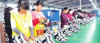人工成本上涨,东莞兴昂鞋业有限公司宣布停业