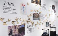 Петербургская Babochka отмечает 30-летие исторической ретроспективой
