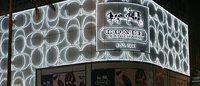 奢侈品牌香港关店潮发酵 TAG Heuer香港关店之后Coach中环旗舰店将退租关闭