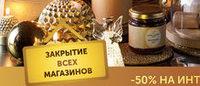 Laura Ashley закрывает в России все магазины