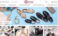 Обувной «Спартак» запустил новый сайт