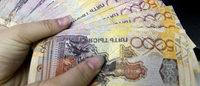 Национальный банк Казахстана принял решение о девальвации тенге