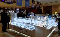 Luxenter entra en Mongolia con un primer punto de venta en la capital
