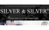 В Москве открылся салон Silver & Silver в новом концепте