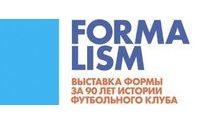 ДЛТ и ФК Зенит открывают проект «FORMALISM. История формы»