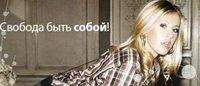 Российская сеть Savage закрывается