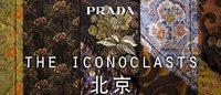 Prada The Iconoclasts approda a Pechino