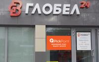Pickpoint запускает доставку в Республику Беларусь