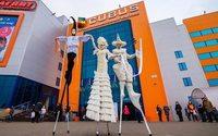 Новыми арендаторами ТРК Cubus в Гатчине стали сети «Спортмастер» и Funday