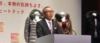 2014年版世界長者番付を発表 ファストリ柳井正は45位