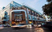 В Краснодаре открылся первый бутик Albione