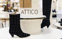 В ЦУМе стартовали продажи итальянской марки Attico