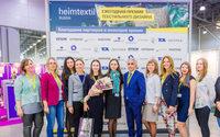 Стали известны победители Премии Heimtextil Russia 2018