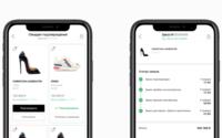 Маркетплейс Oskelly запустил мобильное приложение