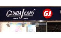 «Глория Джинс» выставила на продажу четверть компании