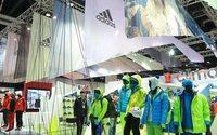 adidas закроет до 160 магазинов в России в 2017 году