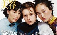 Бруклин Бекхэм появился на обложке Vogue me China