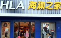 Shares in China menswear firm HLA surge on Tencent tie-up