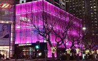 Victoria's Secret opens first China flagship