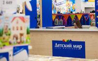 Infoline определила Топ-100 российских ритейлеров