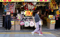 Japan's retail sales slump the most since 2015 as tax hike hits demand