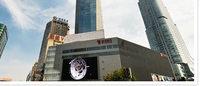 南京新百1.553亿英镑拿下英老牌百货弗雷泽