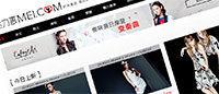 E-commerce: Alibaba investe nel sito di lusso Mei