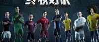 世界杯Adidas完胜Nike 德国队服销售创纪录