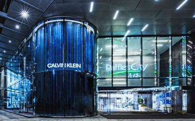 Calvin klein inc opens two new multi brand lifestyle for Freelancer jobs dusseldorf