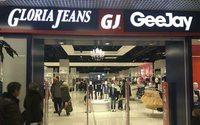 Gloria Jeans открылась в Архангельске на двух этажах
