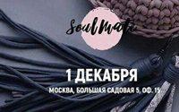 В Москве открылось новое творческое пространство Soul Mate