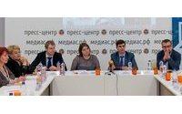 На Дону появится региональная ассоциация легкой промышленности