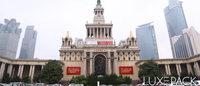 第八届上海国际奢侈品包装展 高端定位 • 品质象征