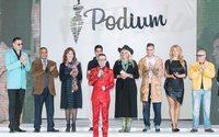 Подведены итоги Международного дизайнерского конкурса «Подиум-2016»